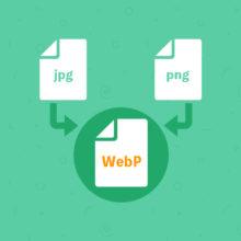 次世代画像フォーマット「WebP(ウェッピー)」を実際に使ってみよう