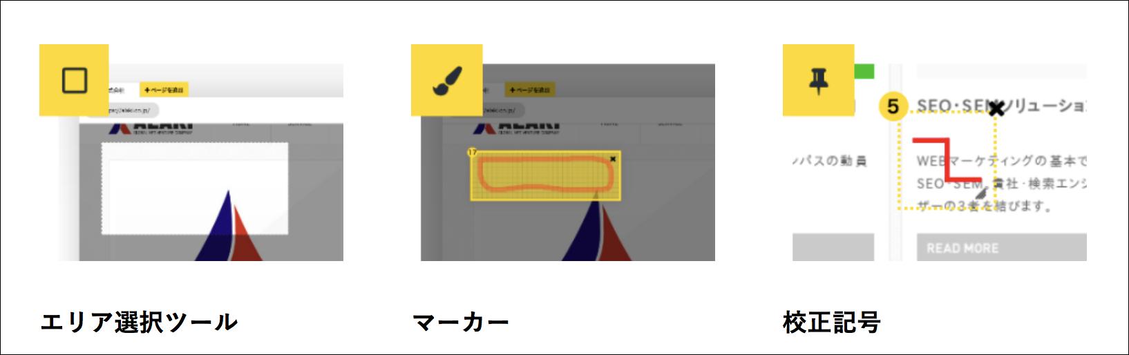 monjiのツール