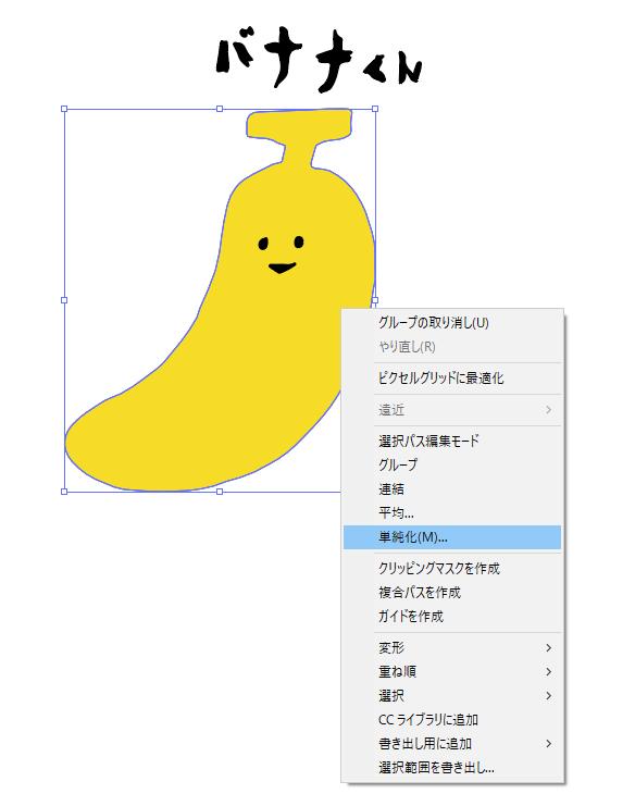 Illustrator2020_03