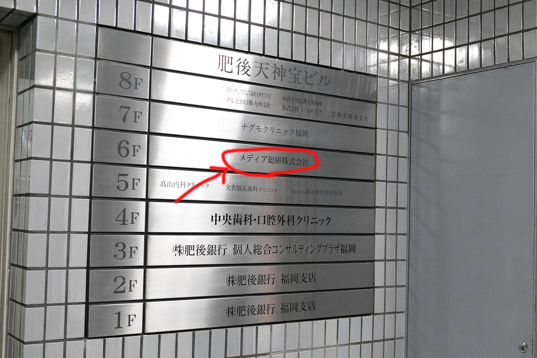 入り口のサイン