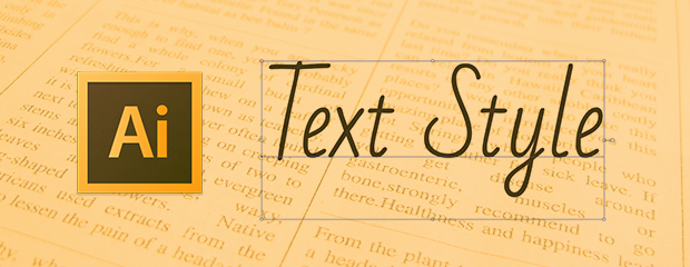 Illustratorで文字スタイル/段落スタイルを登録&共有する方法