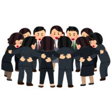 チームでの仕事効率と人間関係を円滑にするために実践していること